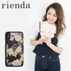 最大1000円OFFクーポン リエンダ rienda iPhoneケース