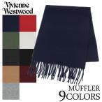 ショッピングマフラー 12/11までエントリーで+9倍 ヴィヴィアンウエストウッド Vivienne Westwood マフラー  メンズ レディース ストール