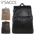 最大1000円OFFクーポン イザック Y'SACCS リュック 20-604-46 バックパック デイパック リュックサック ビジネスリュックサック
