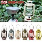 MERCURY マーキュリー ハリケーン ランタン LEDライト仕様 YELLOW イエロー 他のカラーも選べます