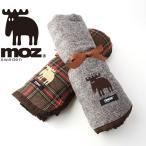 ショッピングひざ掛け FARG&FORM moz(モズ) エルク ツイード ひざ掛け 暖房 温感素材のウォーマー ヘリンボーン チェック おしゃれ かわいい