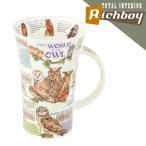 ショッピングマグ DUNOON ダヌーン マグカップ イギリス製 大容量0.5Lタイプ World of the OWL 世界のフクロウ 内柄あり GLENCOE お洒落 プチギフト