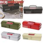 ショッピング雑貨 MERCURY マーキュリー ツールボックス 工具箱 MATT BLACK マット ブラック 日本製 5色展開 他のカラーも選べます おしゃれ インテリア 雑貨 小物