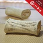 ショッピング夏 夏の定番 涼感 籐枕 幅約30cm×奥行約18cm×高さ約12cm インドネシア製
