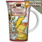 ショッピングマグ DUNOON ダヌーン マグカップ 500mlタイプ Scottish Whisky スコッチウイスキー/大容量マグお洒落 プチギフト