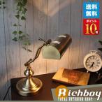 YOUWA ユーワ ピアノランプ デスクライト テーブルライト おしゃれ レトロ アンティーク ベッドサイドランプ LED電球対応 アンティーク YTL-523 1年保証