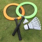 バドミントンラケットセット 子供のテニスラケットセット 子供 おもちゃ スポーツパーティー 玩具 おもちゃ 親子のゲーム  ゲーム 知育玩具 プレゼント