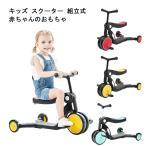 キッズ スクーター ミニ乗用車 組立式 2-6歳 軽量 ミニ三輪車 お誕生日 プレゼント 高さ調整可能 持ち運び便利 キッズバイク トレーニングバイク 乗用玩具