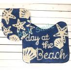 ハワイアン day at the beach トイレセット トイレマット&フタカバー 貝殻 インテリア ダイビング マーメイド シェル ハワイ 新生活