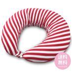 抱き枕 授乳クッション 妊婦 シムスの姿勢をサポート マルチに使える ベビー&ママクッション 【限定色】キャンディーストライフ゜