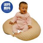 抱き枕 授乳クッション 妊婦 シムスの姿勢 マルチに使える ベビー&ママクッション 洗い替えカバー付き ベージュ