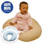 抱き枕 授乳クッション 妊婦 シムスの姿勢 マルチに使える ベビー&ママクッション 冷感カバー付き ベージュ