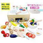 木製 ままごと クッキングボックス いっぱいセット タイプ2  おままごと キッチン 木のおもちゃ sweet little chef スウィートリトルシェフ CBFL2