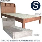 ベッド シングル フレームのみ シングルベッド アカシア材 レトロ 木製 おしゃれ