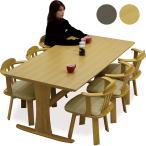 ダイニングテーブルセット ダイニングセット 7点セット 6人掛け テーブル幅180cm 180×90 6人用 回転チェア ナチュラル