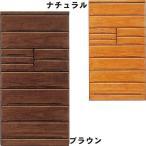 チェスト タンス タワーチェスト 幅90 完成品 木製 桐 鍵付き ランジェリーボックス付き 日本製 国産