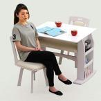 ダイニングテーブルセット 4点 4人 伸縮 ベンチ