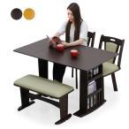 ダイニングテーブルセット 4点 4人 伸縮 ベンチ 木製