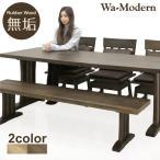 ダイニングテーブルセット 6人掛け5点 ベンチ テーブル幅190 和 和風 和モダン 回転チェアー 鋸目浮造り仕上げ 木製