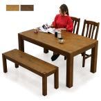 ダイニングテーブルセット 4点 4人 モダン 木製 ベンチ おしゃれ IZABELLA