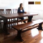 ダイニングテーブルセット 5点 6人 北欧 モダン 木製 ベンチ おしゃれ Peter