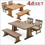 ダイニングテーブルセット ベンチ 4点 4人用 和 和風 ファブリック 回転チェア 人気