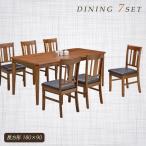 ショッピングダイニングテーブルセット ダイニングテーブルセット 6人掛け 7点 テーブル幅180 オーク材 アンティーク調 チェア PVC 合皮レザー おしゃれ