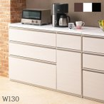 キッチンカウンター 130 キッチン 収納 北欧 おしゃれ 白 完成品