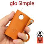 glo グロー ケース レザー シンプル (名入れ可) r248