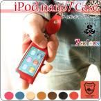 iPod nano 7 第7世代 レザーケース 【Ricky's】