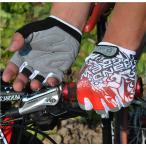 自転車グローブ サイクルグローブ サイクリンググローブ 送料無料 HANDCREW  バイク ハーフ GEL入り SS-8-1 Trail