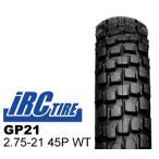 IRC GP-21 2.75-21 フロント オンオフOK オールラウンド モデル