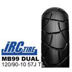 IRC MB99 DUAL 120/90-10 前後共用 ホンダ ズーマー装着OK