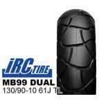 IRC MB99 DUAL 130/90-10 前後共用 ホンダ ズーマー装着OK