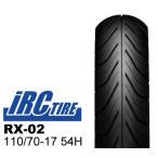 IRC Road Winner RX-02 110/70-17 フロント オンロード バイク向けスポーツ タイヤ