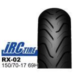 IRC Road Winner RX-02 150/70-17 リア オンロード バイク向けスポーツ タイヤ