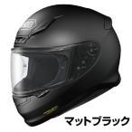SHOEI Z-7 ヘルメット【マットブラック(つや消しカラー)】【ショウエイ バイク用 フルフェイスヘルメットZ7 ショーエイ】【smtb-k】