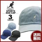 カンゴール キャップ KANGOL DENIM SPORTS CAP Dad HAT キャップ 帽子 デニム インディゴ ブルー ブラック 黒カーブキャップ ローキャップ メンズ レディース