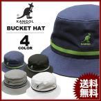 カンゴール ハット KANGOL STRIPE LAHINCH BUCKET HAT バケットハット 帽子 メンズ レディース ブラック 黒 ホワイト 白 ネイビー グレー