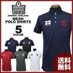 Admiral アドミラル ポロシャツ FLAG POLO SHIRTS 半袖ポロシャツ ゴルフ GOLF ネイビー ブラック 黒 レッド 赤 グレー ホワイト 白 メンズ
