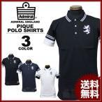 Admiral アドミラル ポロシャツ PANEL SLEEVE POLO SHIRTS 半袖ポロシャツ ゴルフ GOLF ネイビー ブラック 黒 ホワイト 白 メンズ