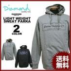 ダイヤモンドサプライ Diamond SUPPLY CO. スエット パーカ パーカー DMND SUPPLY SWEAT PARKA メンズ レディース 黒 ブラック グレー メンズ レディース