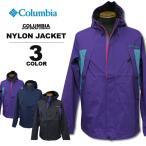 コロンビア スポーツウェア Columbia ジャケット THE SLOPE JACKET ザ スロープ ナイロン 全3色 メンズ レディース