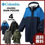 コロンビア Columbia レインウォマック2ポンチョ RAIN WOMACK 2 POCHO ネイビー ブラックドット ブロックパターン ピートモスカモ