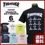 スラッシャー THRASHER Tシャツ 半袖 PEANUTS T-SHIRTS 1 スヌーピー SNOOPY ピーナッツ ブラック 黒 ホワイト 白 イエロー ネイビー ブルー サックス ピンク メ