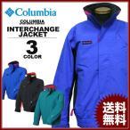 コロンビア スポーツウェア Columbia BUGABOO 1986 INTERCHANGE JACKET バガブー インターチェンジ ジャケット ブラック 黒  ブルー  メンズ レディース