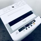 中古 パナソニック Panasonic 洗濯機 全自動洗濯機 2011年製 5.0kg 白 NA-F50B3