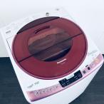 中古 パナソニック Panasonic 洗濯機 全自動洗濯機 2013年製 7.0kg 赤 NA-FS70H6