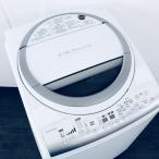 中古 東芝 TOSHIBA 洗濯機 全自動洗濯機 2013年製 8.0kg AW-80VM