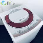 中古 シャープ SHARP 洗濯機 全自動洗濯機 2011年製 7.0kg ES-KS70K 【家財便:代引き非対応】